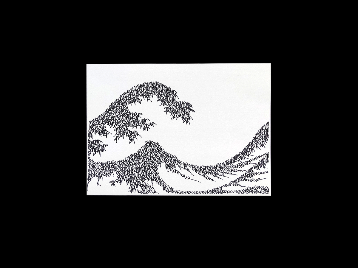 Vague-amou-arthur-simony-hokusai-tirage-art-paris-BFK-Arches-serie-limitee-serigraphie-fwells